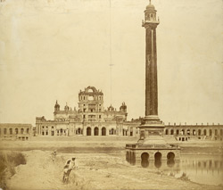 The Martiniere College at Lucknow.